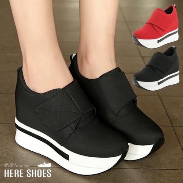 [Here Shoes]休閒鞋-運動風顯高長腳布面魔鬼氈穿拖5CM厚底3.5CM內增高鞋─KDA06A