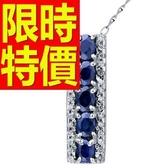 藍寶石 項鍊 墜子S925純銀-0.23克拉生日情人節禮物女飾品53sa3[巴黎精品]