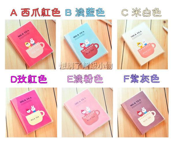 【想購了超級小物】温馨奶茶時光記事本 / 便攜膠套日記本 / 小筆記本 / 辦公文具用品