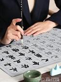 快速出貨 練毛筆字帖水寫布套裝初學者書法楷書入門臨摹顏真卿 【雙十一狂歡】