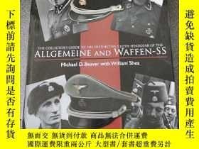 二手書博民逛書店The罕見Collector's Guide to Cloth Headgear of the Allgemein