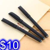 睿亮手機配件 中性筆0.5mm筆頭 簽字筆 環保油墨書寫流暢 可客製訂製OEM印刷筆  贈品禮品