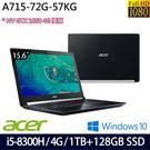 【Acer】 A715-72G-57KG 15.6吋i5-8300H四核1TB+128G SSD雙碟GTX1050獨顯效能筆電