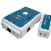網路線測線器 Cable Tester (CT-168)
