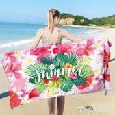 浴巾速干浴巾加大款輕薄速干吸水攜帶便攜戶外健身運動毛巾沙灘巾 麥吉良品