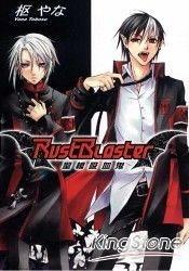 Rust Blaster 聖槍吸血鬼(全)