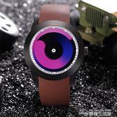 初中學生手錶男青少年韓版潮流創意個性漩渦星空蟲洞新概念電子錶  夢想生活家