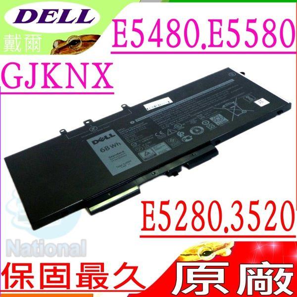 DELL 電池(原廠)-戴爾 GD1JP,GJKNX,Latitude E5480電池,E5580,E5280電池,E5290,E5590,Precision 15 3520