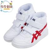 《布布童鞋》asics亞瑟士JAPAN經典紅白透氣兒童機能運動鞋(19.5~22公分) [ J0Z011M ]