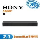 《麥士音響》 SONY索尼 家庭劇院 SoundBar聲霸 S200F 2色