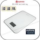 《飛翔無線3C》KINYO 耐嘉 DS-...