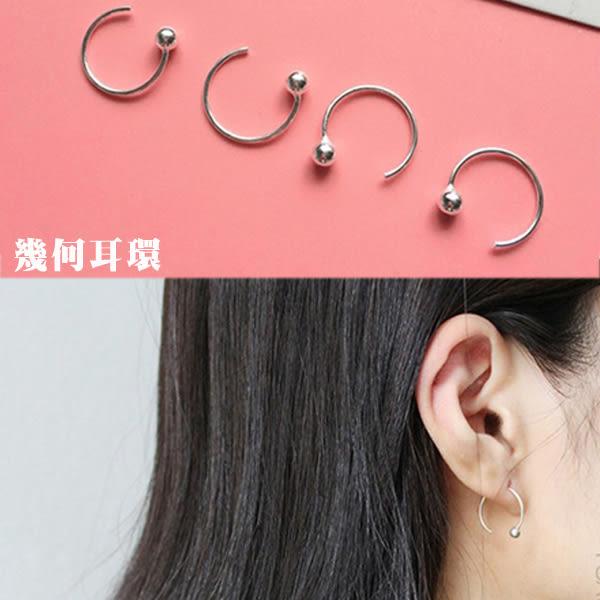 S925 純銀 925 素面 小圓球 幾何 圖形 珠珠 耳釘 耳針 文青 防過敏 耳環 簡約 氣質百搭 日韓 女 BOXOPEN