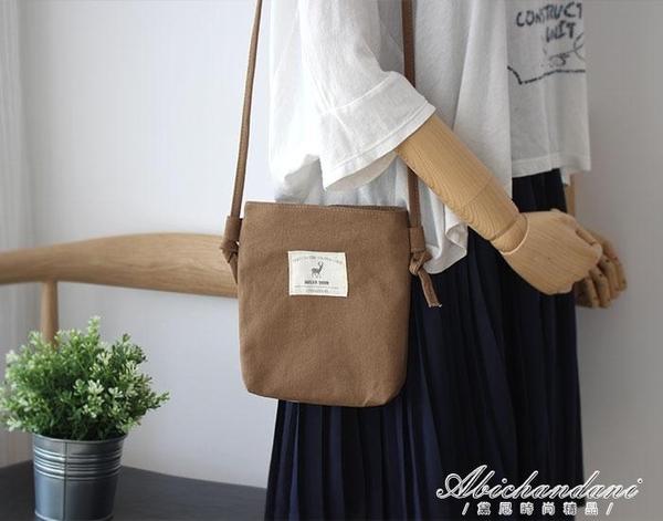 小包包女斜背包原創百搭日小清新簡約學生帆布斜背手機包 黛尼時尚精品