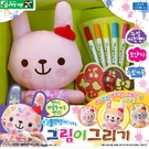 MIMI系列 粉紅兔魔法塗鴉組 TOYeGO 玩具e哥