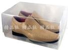 【透明鞋盒男款】時尚水晶透明旅行鞋子收納盒