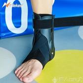 運動護腳裸護踝固定扭傷男關節保護套繃帶護腕護腳踝腳腕崴腳新品上新