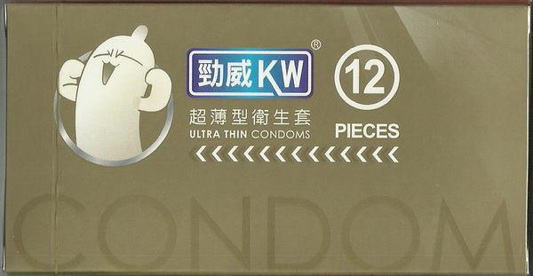 勁威衛生套 超薄型 12入/盒 KW CONDOM (ULTRA THIN) 保險套