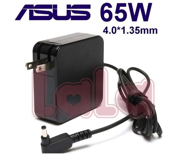 asus tx201 變壓器 asus ux32v ux32vd ux430 ux430un ux410u變壓器 65W
