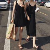 韓版夏裝chic風百搭寬鬆中長款無袖U領純色開叉吊帶洋裝小黑裙
