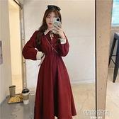 秋冬洋裝 秋冬2021年新款女裙子法式復古長袖連身裙氣質韓版收腰顯瘦中長裙