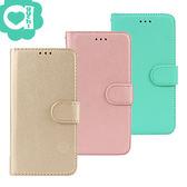 Samsung Galaxy Note 8柔軟羊紋二合一可分離式兩用皮套 TPU內殼完整包覆 手機殼/保護套-金粉綠