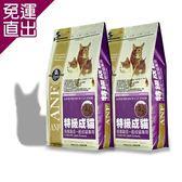 ANF愛恩富 特級成貓配方 貓飼料1.5公斤 X 2包【免運直出】