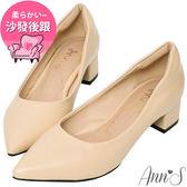 Ann'S加上優雅低跟版-復古皮革沙發後跟低跟尖頭鞋-杏