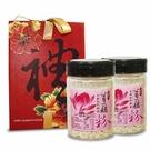 【免運】純手工蓮藕粉 (300g / 罐 )2罐禮盒組–波比