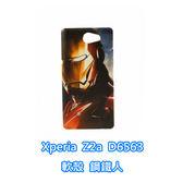 sony Xperia Z2a L50T D6563 手機殼軟殼保護套復仇者聯盟鋼鐵人