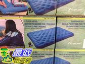 LIGHTSPEED CAMPING AIRBED 雙人空氣床/附電池幫浦 198X142X26公分 C2000557 [COSCO代購]