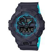 G-SHOCK 街頭創新螢光元素設計休閒錶-黑X藍