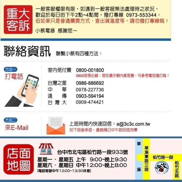 (全省安裝) 佳龍【NC88】即熱式瞬熱式電熱水器四段水溫自由調控熱水器 優質家電