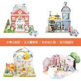 3d立體拼圖 兒童益智玩具女童智力紙質模型4-5-6-7歲8-10周歲女孩-奇幻樂園