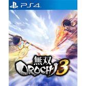 Sony PS4 遊戲片 無雙 OROCHI 蛇魔 3《中文版》