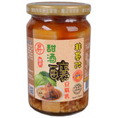 【正昇】非基改甜酒釀豆腐乳 370g