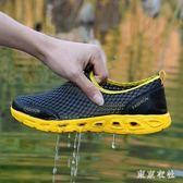 夏季透氣網鞋運動鞋速干涉水鞋潮流韓版洞洞鞋休閒戶外旅游 QQ26302『東京衣社』