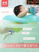 嬰兒游泳圈趴圈兒童0-12個月寶寶0-3歲新生小孩腋下爬圈家用可調  交換禮物