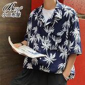 男襯衫 椰子樹印花短袖夏日襯衫【NW639019】