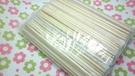 6.0免洗筷約100雙~免洗餐具 烤肉用品 自助餐筷 免洗筷 筷子 外出用品【八八八】e網購