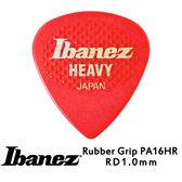 【敦煌樂器】IBANEZ PA16HR 1.0mm 吉他彈片 紅色款【十片包裝】