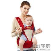 嬰兒背帶腰凳寶寶前抱式腰登新生兒童透氣雙肩多 四季 坐凳
