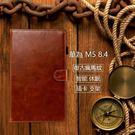 復古瘋馬紋 HUAWEI 華為 MediaPad M5 8.4吋 平板皮套 仿古 磨砂 M5 8.4吋 皮套 磁扣 保護套 平板套