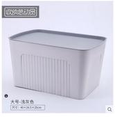 塑料收納箱衣服整理儲物盒零食儲存儲蓄箱(大號淺灰色)