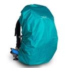 防雨罩 背包防雨罩戶外登山旅游後背包防雨罩書包套騎行馱包罩防臟防水套  曼慕