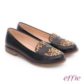 effie 都會舒適 全真皮動物紋通勤低跟鞋  黑