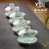 陶瓷手繪蓋碗耐熱三才碗功夫茶具泡茶器【步行者戶外生活館】