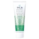 日本獅王固齒佳酵素亮白牙膏-柑橘薄菏13...
