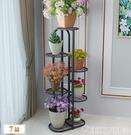 花架 鐵藝花架子客廳室內陽台裝飾落地式多層花架置物架吊蘭綠蘿花盆架 圖拉斯3C百貨
