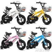 兒童自行車3歲寶寶腳踏單車2-4-6歲男孩小孩6-7-8-9-10歲童車女孩QM『摩登大道』