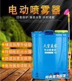 16L噴霧器 鉛酸電池(12V8A)電動噴霧器農用大功率多功能背負式充電果園電動高壓打藥機